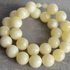 Milky White Baltic Amber Necklace 82.95 grams