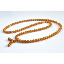 Vintage Mila Mala Rosary...