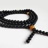 Red Cherr / Yellow Baltic Amber Buddhist Prayer Beads 58.50 grams